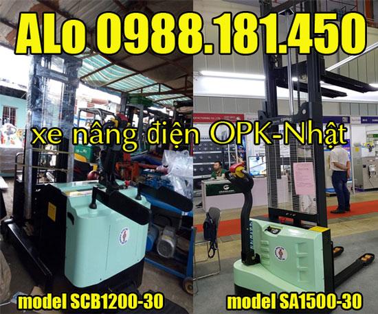 xe nâng điện OPK SCB1200-30 SA1500-30