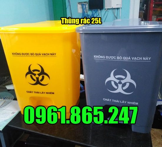 Thùng rác 25 lít